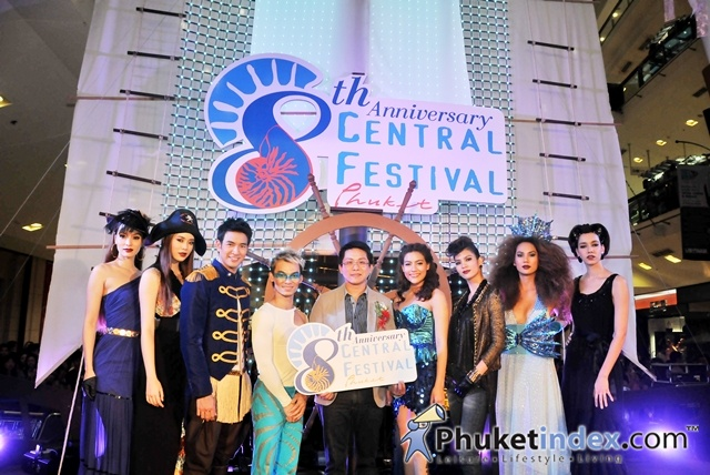 International Food & Seafood Festival 2012 @ Central Festival Phuket
