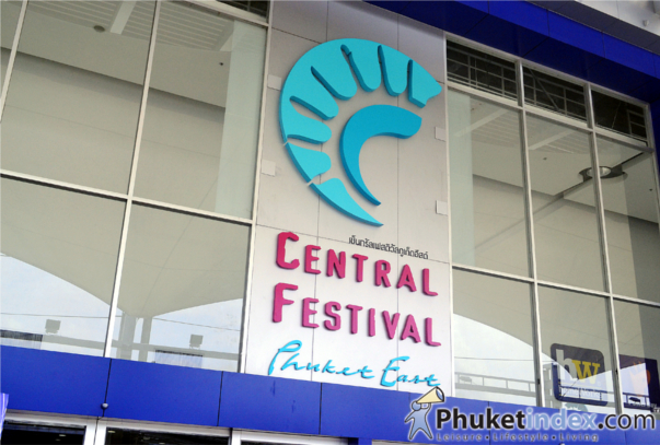 Phuket Job Fair 2013 @ Central Festival Phuket East