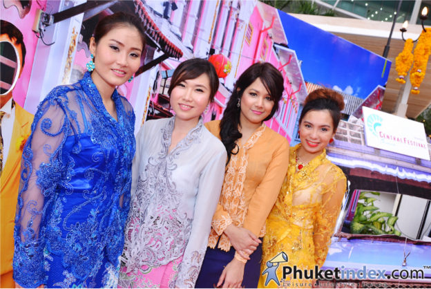 Amazing Thailand Grand Sale 2013 @ Central Festival Phuket