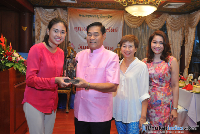 Private Birthday Party for Khun Buri Saengpho