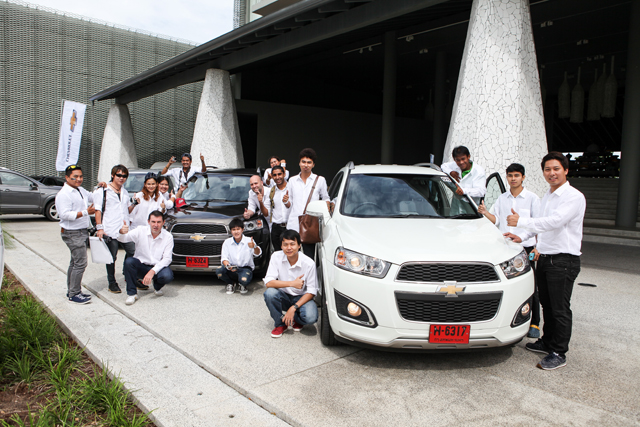 Chevrolet media ride & drive 2014