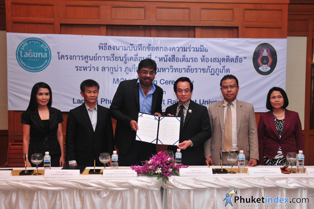 Laguna Phuket and Phuket Rajabhat University on the Mobile Learning Centre Partnership