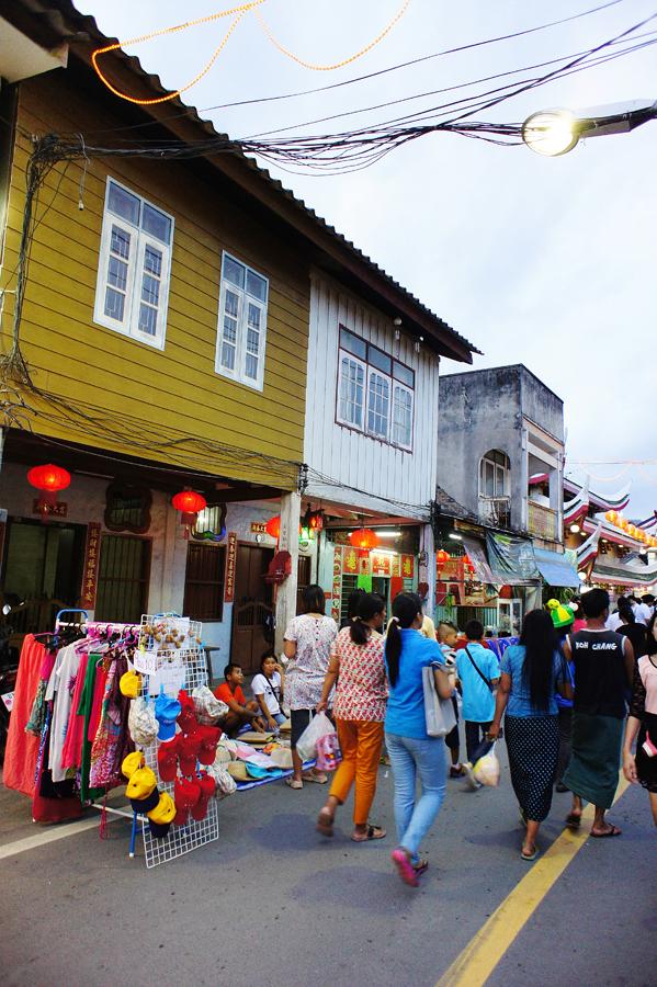 The 6th Kathu Cultural Street Festival