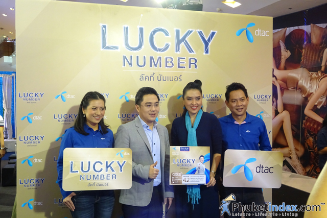 "Dtac launches ""Lucky Number"" campaign"