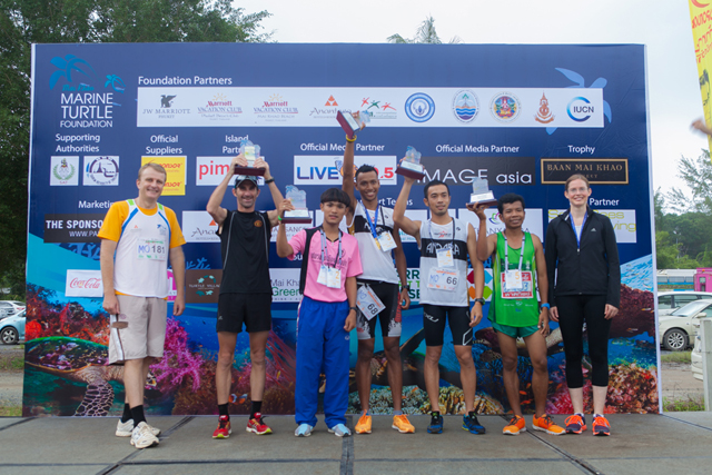 The 11th Mai Khao Marine Foundation Fun Run and Mini Marathon 2015