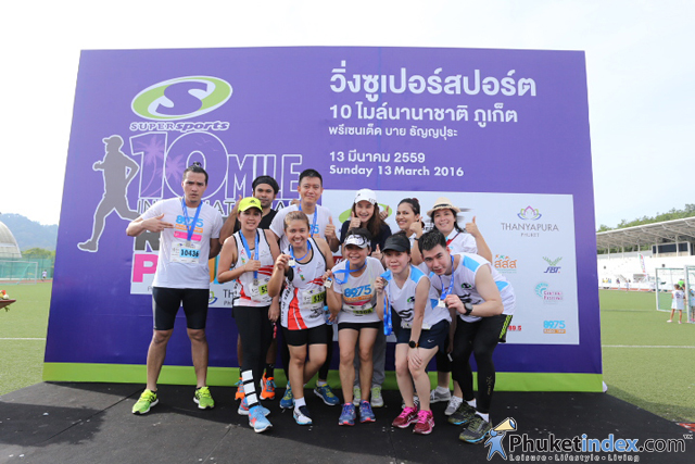 Supersports 10 Mile Run 2016 powered by Thanyapura Phuket