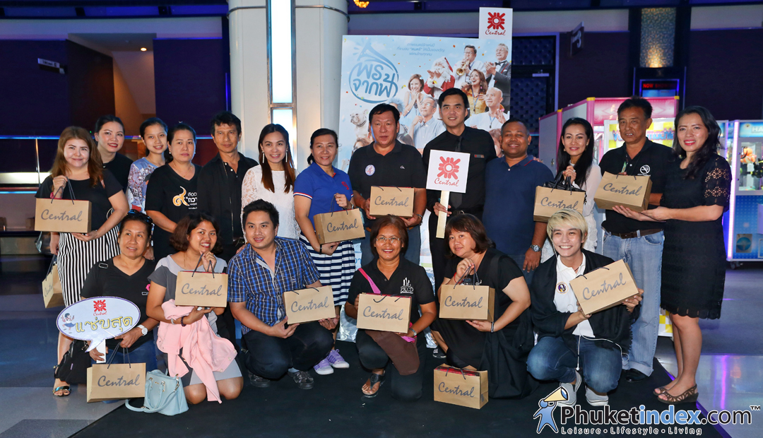 Central Phuket - Media thank you night