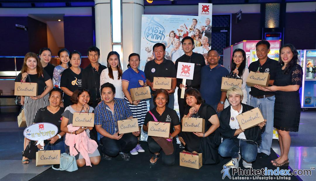 Central Phuket – Media thank you night