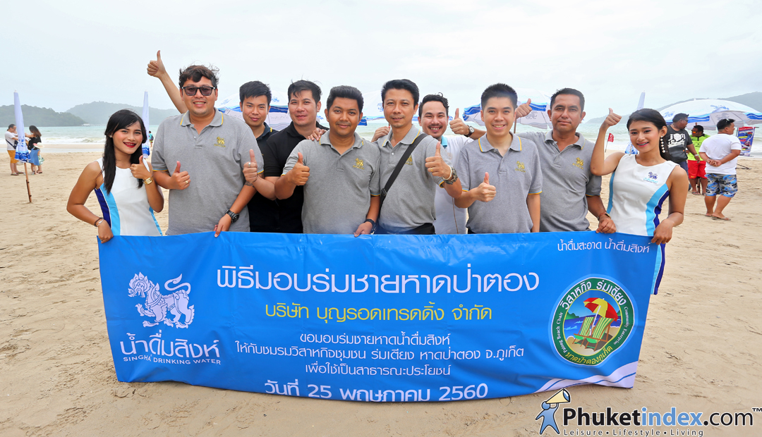 Singha Corporation give beach umbrellas to place at Patong Beach