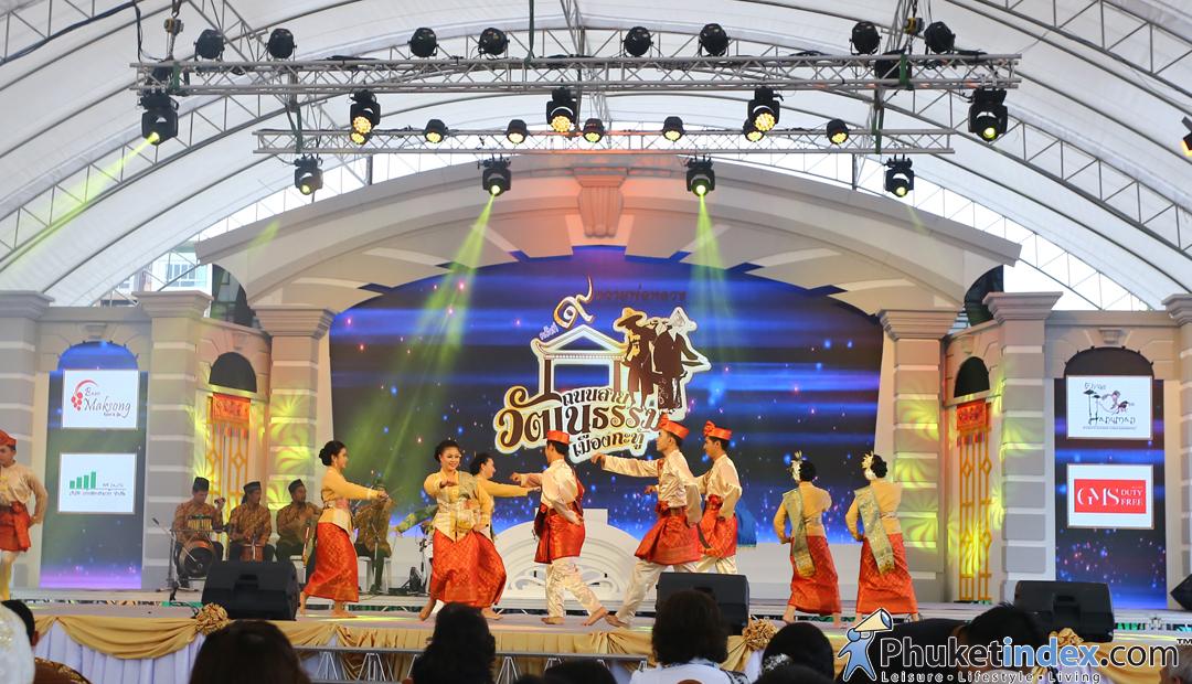 Kathu Street Culture Festival 2017