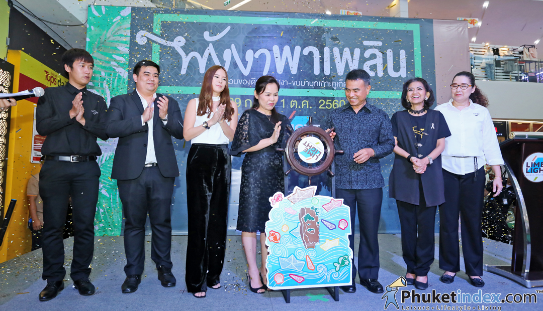 Phang Nga Fair by TAT Phangnga