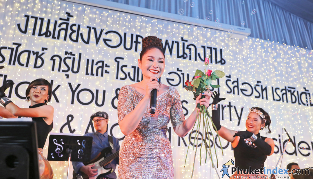 Thank you & Staff party 2017 – Paradise Group & Andara Resort Residence