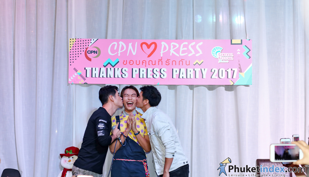 Central Festival Phuket – Thanks Press Party 2017