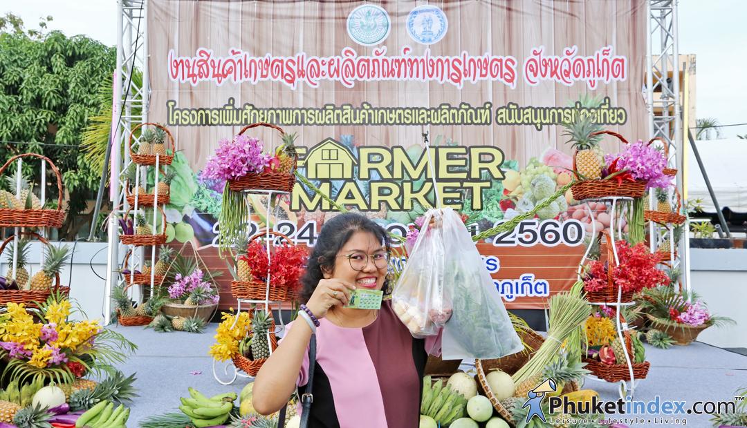 Phuket Agricultural Fair #Phuket_Agricultural_Fair #สินค้าเกษตรและผลิตภัณฑ์ทางการเกษตรจังหวัดภูเก็ต #เกษตรกรผู้ผลิตพบผู้บริโภค