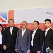The opening of Jaguar Land Rover Phuket Studio