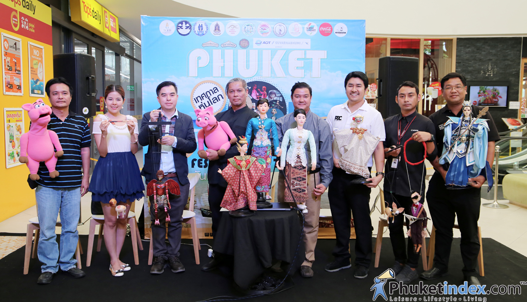 Phuket Harmony World Puppet 2018 - Press Conference