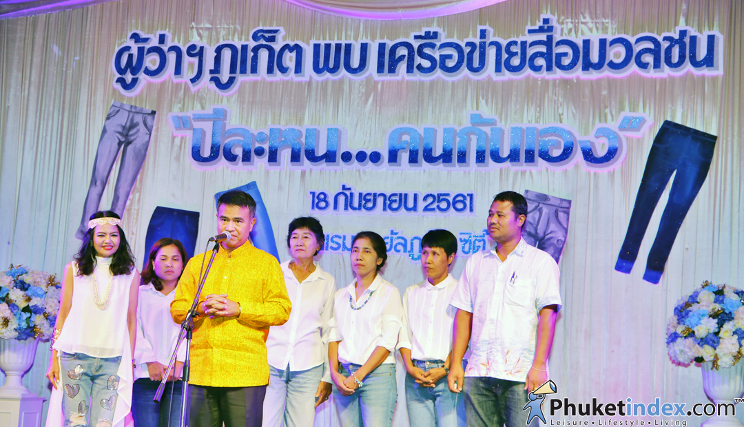 Pee La Hon Kon Kaneang 2018 – Once a year with Phuket Governor