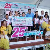 "Press Conference ""The 25th Laguna Phuket Triathlon"""