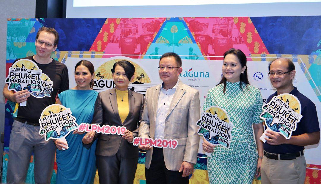 Laguna Phuket Marathon 2019 – Press Conference