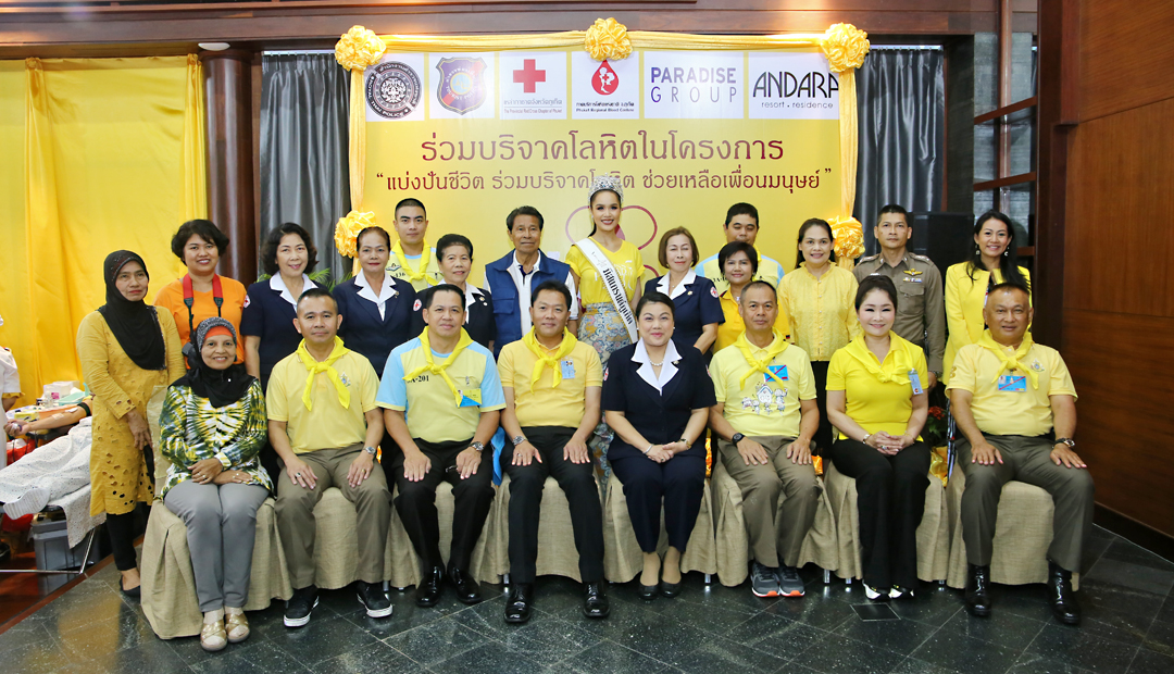 Blood Donation hosted by Paradise Group, Phuket