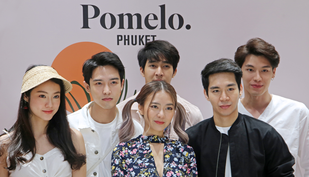 Pomelo's first store in Phuket