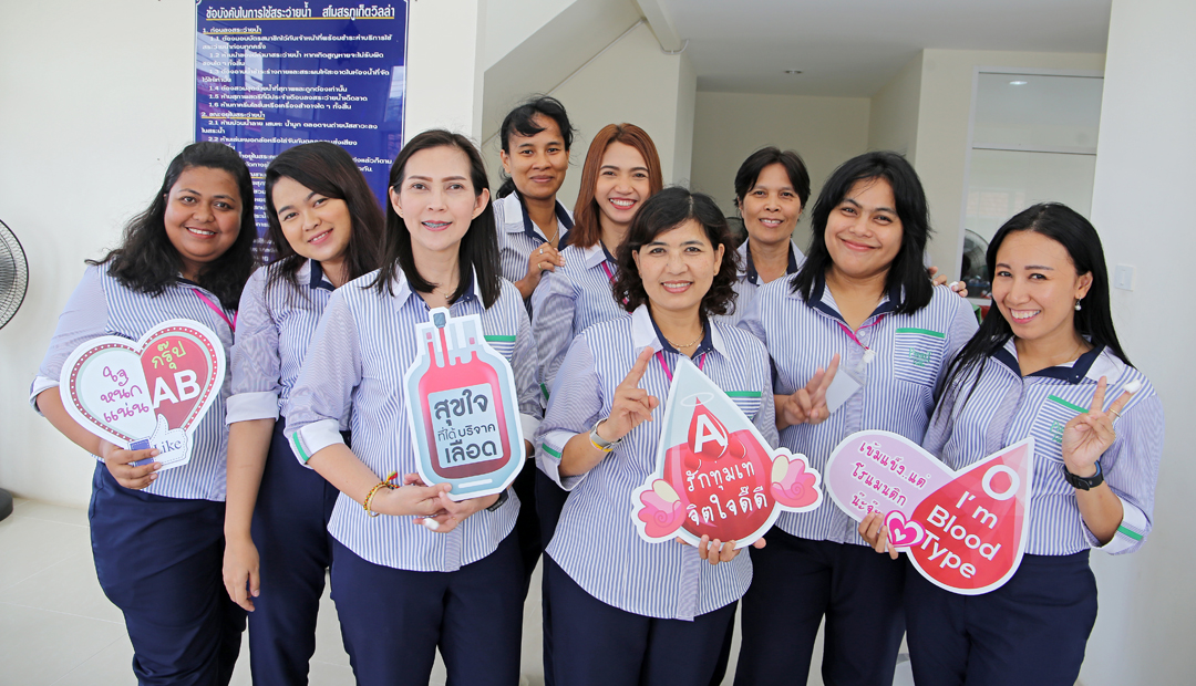 2019 Phuket Villa Blood Donation