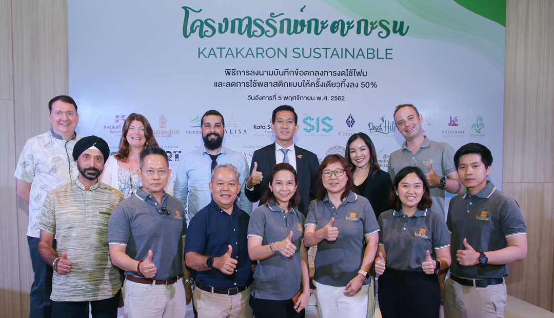 """KataKaron Sustainable"" MOU signing ceremony at The SIS Kata Resort"