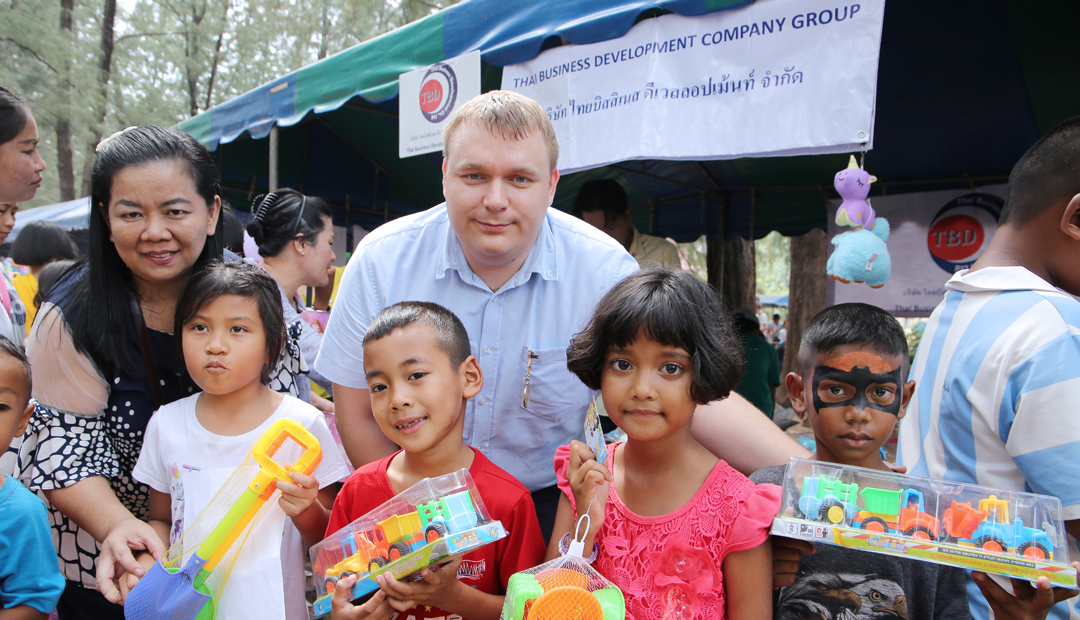 Thai Business Development Group – The Children's Day 2020