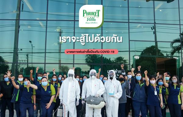 Phuket Villa prevent the COVID-19