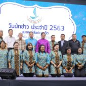 Thai Journalist Day 2020