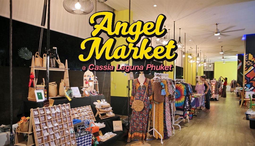 The Angel Weekend Market