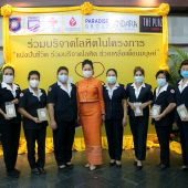 The 10th Blood Donation @The Plaza Surin, Phuket