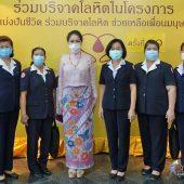 The 11th Blood Donation @The Plaza Surin, Phuket
