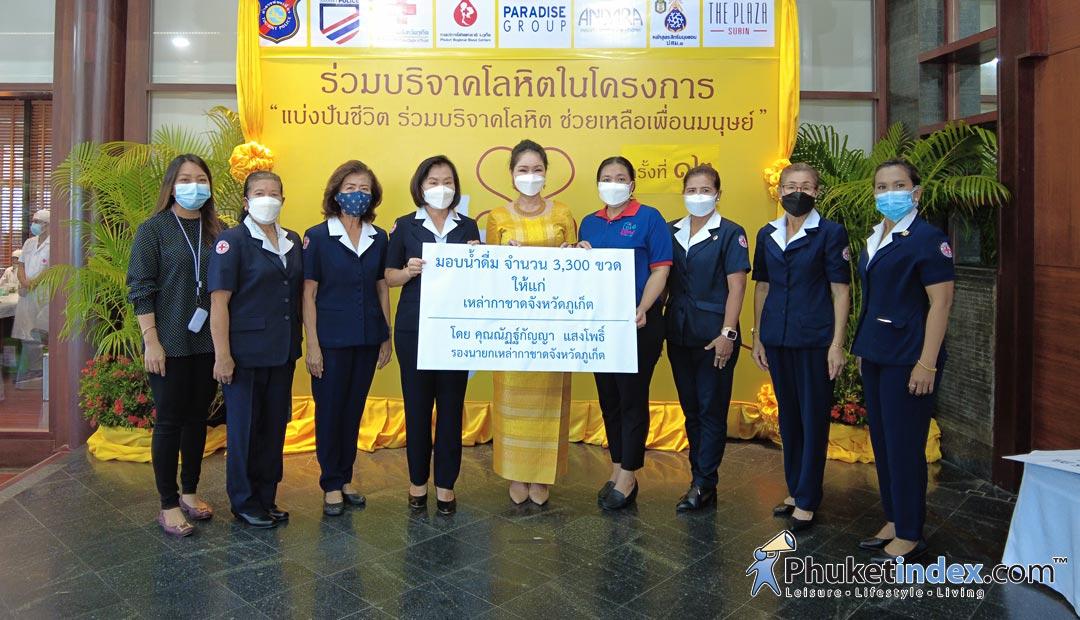 The 12th Blood Donation @The Plaza Surin, Phuket